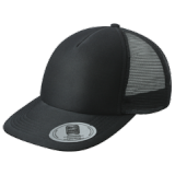 MB6508 5 Panel Flat Peak Cap